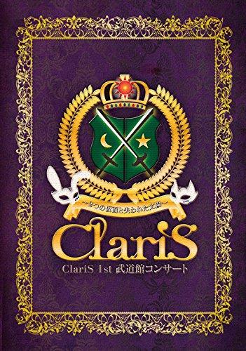 ClariS 1st 武道館コンサート