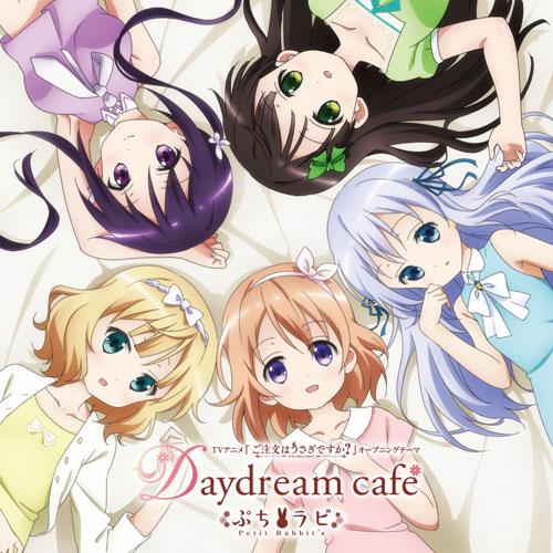 [140528] Daydream café
