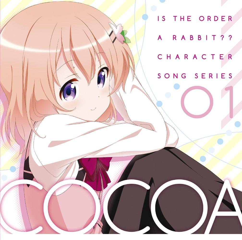 ココア キャラクターソング