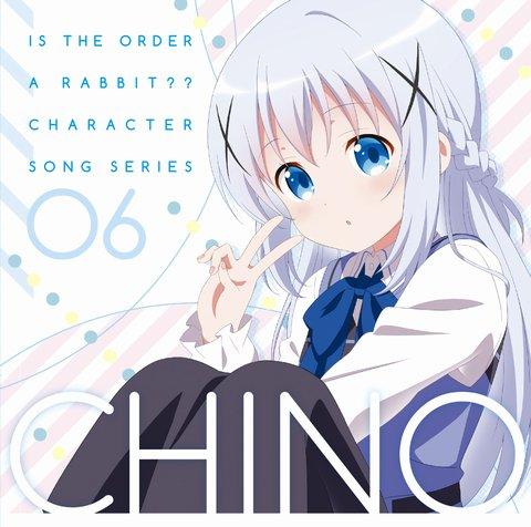 チノ キャラクターソング