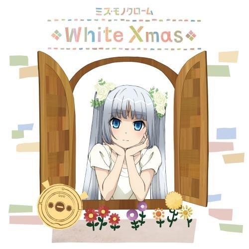 ミス・モノクローム「White Xmas」