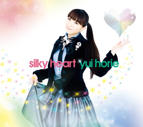 堀江由衣 silky heart