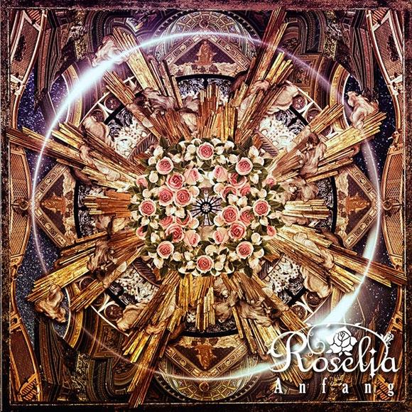 Roselia 1stアルバム「Anfang」