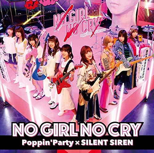 NO GIRL NO CRY/Poppin'Party×SILENT SIREN Ver.