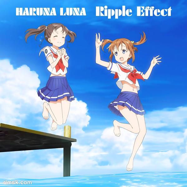 ハイフリ Ripple Effect 春奈るな