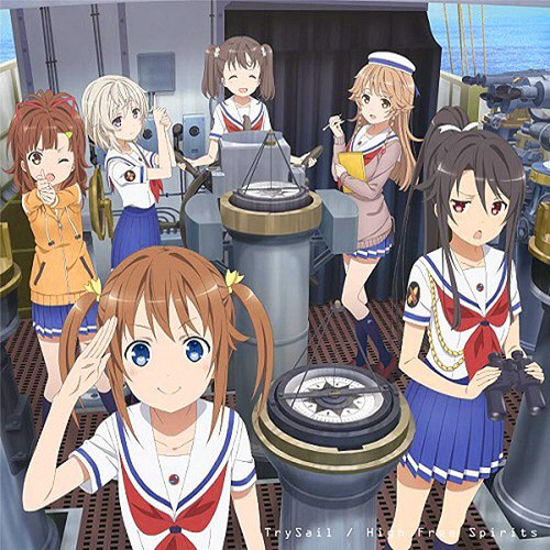 ハイフリ High Free Spirits - Trysail