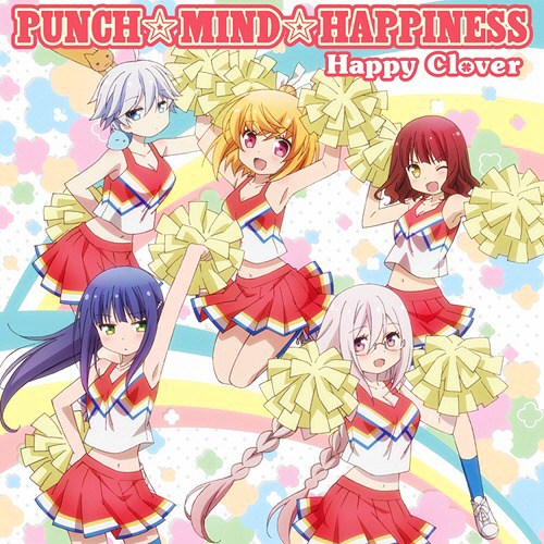 あんハピ♪ OP PUNCH☆MIND☆HAPPINESS