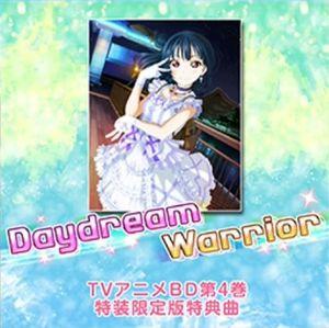 Daydream Warrior ラブライブ サンシャイン