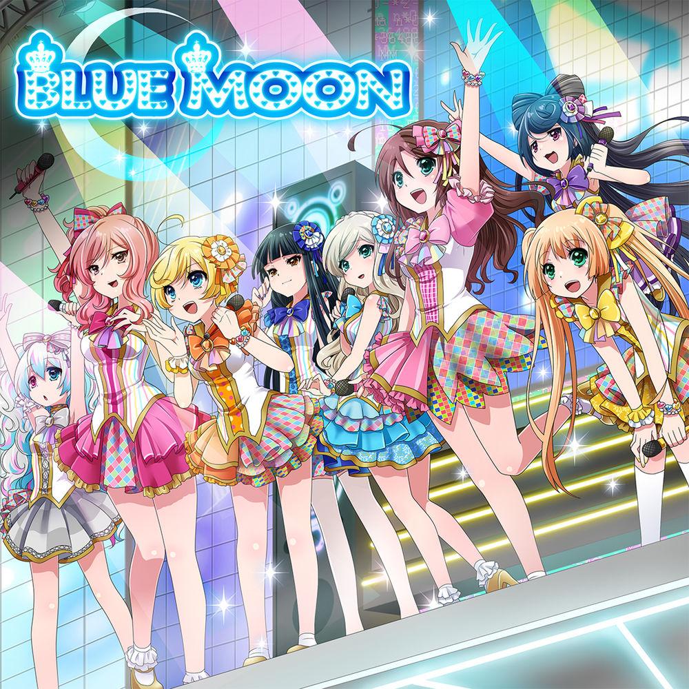 [161123]BLUE MOON