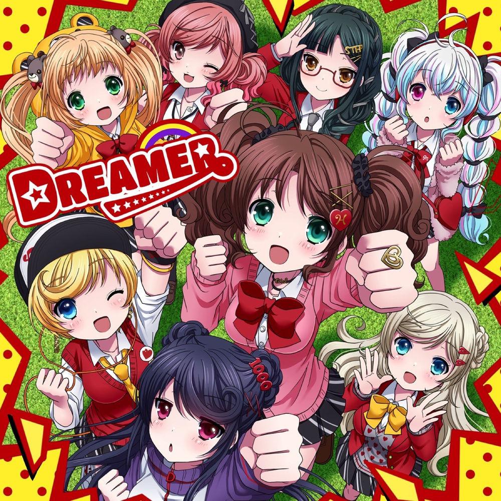 [170412]DREAMER